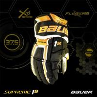 BAUER 1S handskar - SR