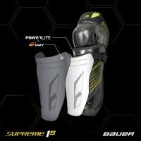 BAUER 1S benskydd - SR