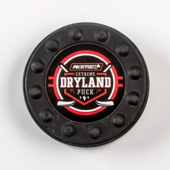 HS Extreme Dryland puck
