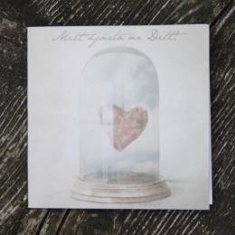 Mitt Hjärta Är Ditt kort - litet