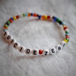 Suicide Zero - Vit