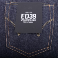 ED-39 Red Listed Raw
