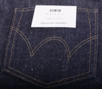 Nihon Menpu Red/White Selvedge