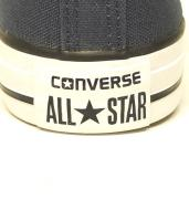 All Star OX Navy