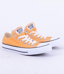 Allstar Solar Orange ox