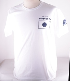 Dream Tee White