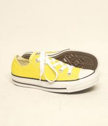 All Star OX Citrus