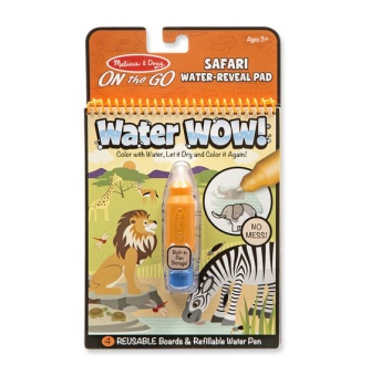 Water Wow Safari
