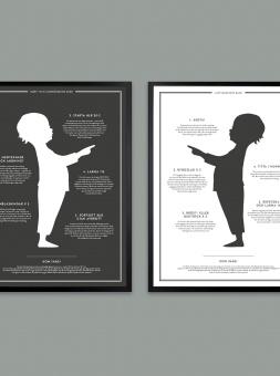 KARIN & JOHAN - THE LIFE COLLECTION 30 x 40 cm (2st bilder, utan ram)