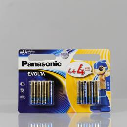 Panasonic AAA 1,5v 8-pack