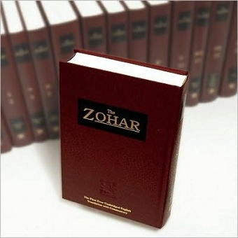 Zohar - Michael Berg (Translator)