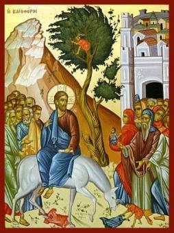 Jesu intåg i Jerusalem, 10x14 cm