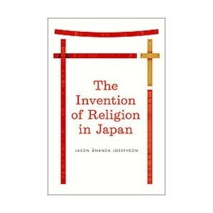 Invention of Religion in Japan