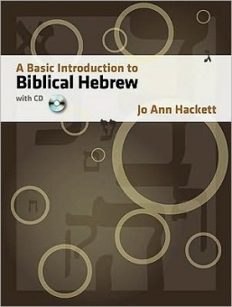 A Basic Introduction to Biblical Hebrew [With CDROM]