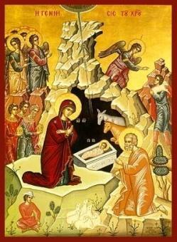 Jesu födelse 20x26 cm