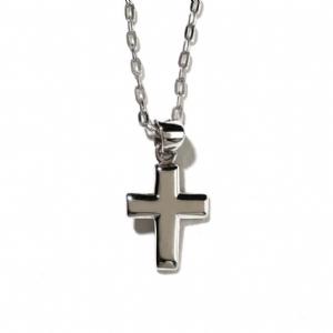 Kors, silverplätterat 14 mm, inkl. kedja
