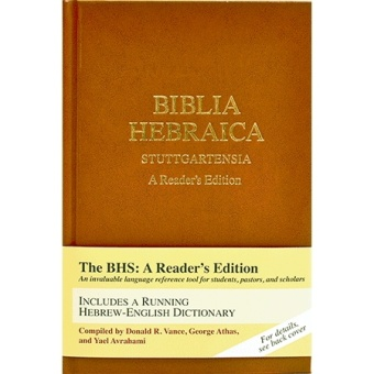 Biblia Hebraica Stuttgartensia: A Reader's Edition (Stamped Case with Jacket)