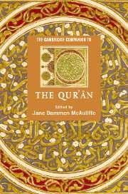 Cambridge Companion to the Qur'an