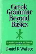 Greek Grammar: Beyond the Basics