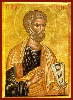 Aposteln Petrus 6x9cm