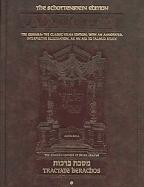 Talmud Bavli, the Schottenstein edition