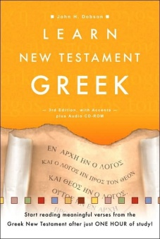 Learns New Testament Greek - 3rd edition, with Accents + Audio CD-rom