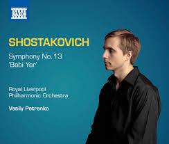 Symphony No. 13 'Babi Yar'