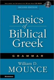 Basics of Biblical Greek - Grammar