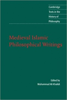 Medieval Islamic Philosophical Writings