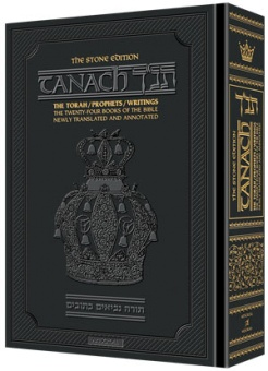 Tanach the Stone edition - Hebrew and English