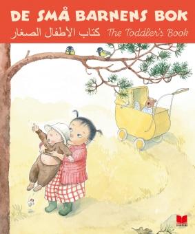 De små barnens bok: Trespråkig (svenska, arabiska, engelska)