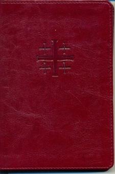 Oremus, svensk katolsk bönbok 7:e reviderade upplagan