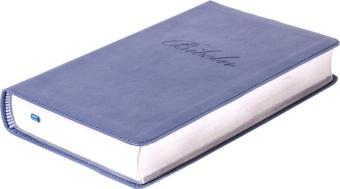 Nya Levande Bibeln - Blå