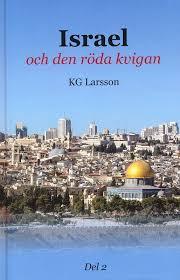 Israel och den röda kvigan