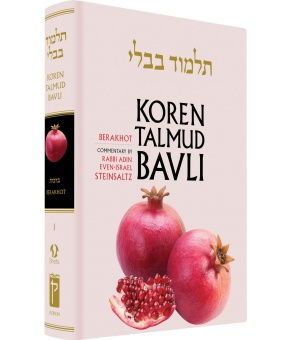 Koren Talmud Bavli, English, Vol.1: Berakhot: Daf Yomi (B&w): With Commentary by Rabbi Adin Steinsaltz