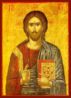 Kristus välsignar 20x26cm