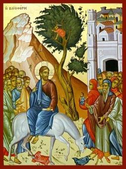 Kristi intåg i Jerusalem,