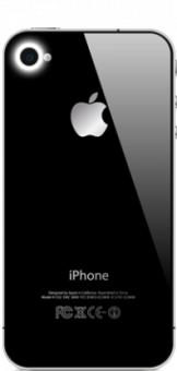 iPhone 4 Bakkamera