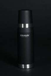 Master Vacuum Bottle 0,75L - Stanley