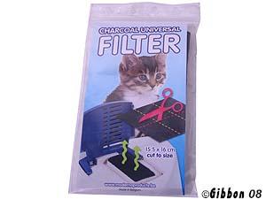 Kolfiter universal till kattlåda