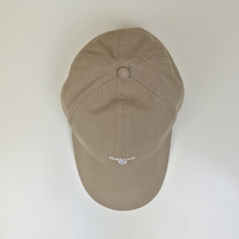 Barbour, Cascade Sports Cap
