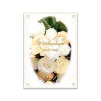 Gör allt i kärlek (bröllop)