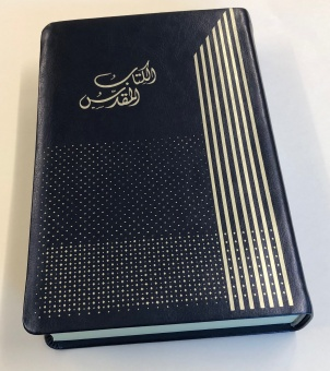 Arabisk Bibel