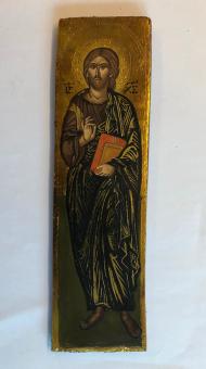 Stående Kristus med bok (8x30), äkta ikon