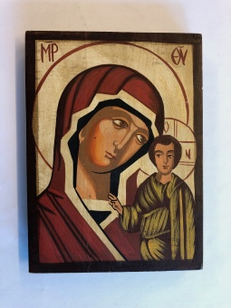Maria & Jesusbarnet (12x16), äkta ikon