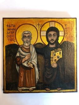 Kristus & Hl Minas - Vänskapsikonen (20x20), äkta ikon