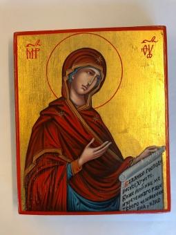 Maria med bokrulle (17x21), äkta ikon