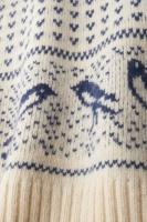 Yoke Knit Jumper Songbird