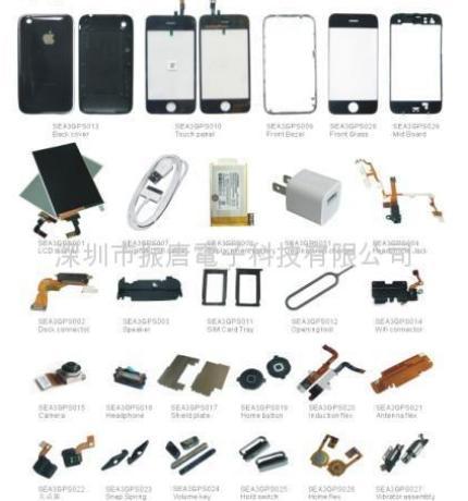 mobil tillbehör