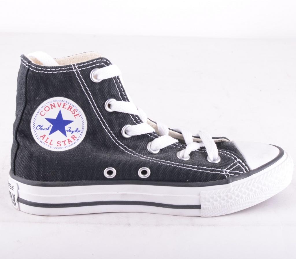 All Star Black Junior HI